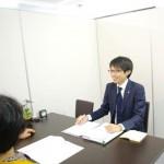 名古屋の過払い金・債務整理の相談は司法書士はらこ事務所